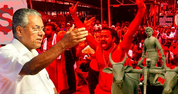 Cases related to Sabarimala and CAA protests will be withdrawn; order issued