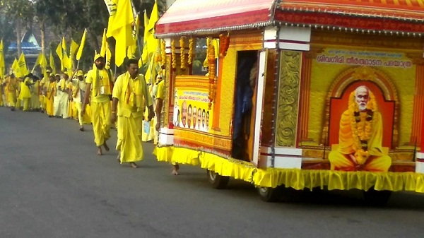 Lamp will be lit, marking the beginning of the 86th Sivagiri pilgrimage on Sunday