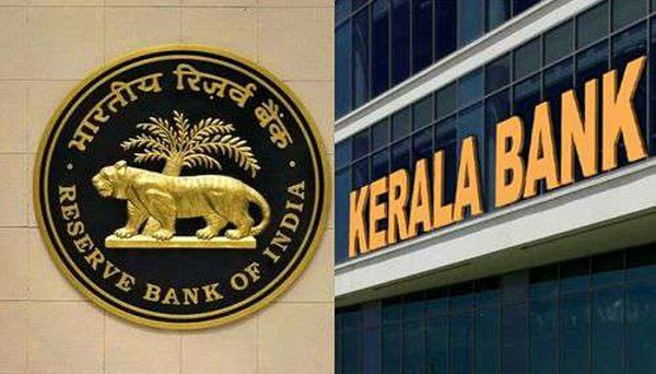 Kerala Bank to start services from November 1