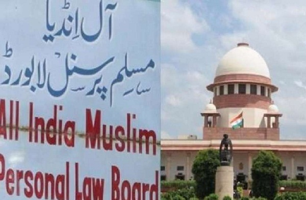 Muslim women can enter mosques: Muslim Personal Law Board submits affidavit at SC