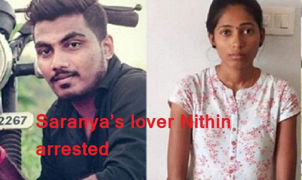 Case of throwing child on Thayyil beach: Saranya's lover Nithin arrested
