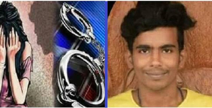 'Impregnating 16-yr-old girl after posing as lover'; 20-yr-old youth arrested in Kollam