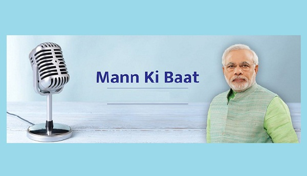 Onam is an international festival and the joy of it will be felt all over the world, says Modi in Mann Ki Baat