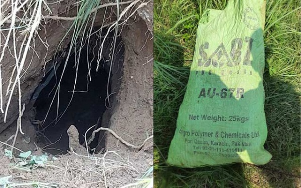 BSF detects tunnel along India-Pak border in Jammu