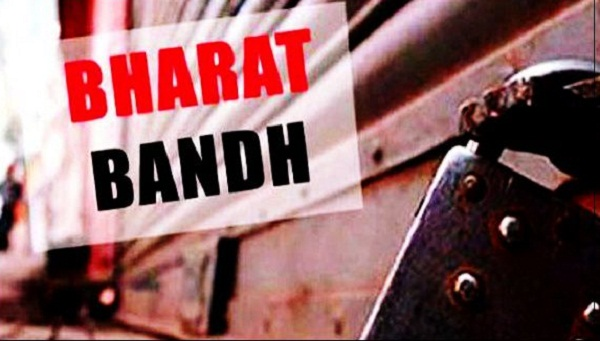 Bharat Bandh on Friday; trade organizations in Kerala not to participate in bandh