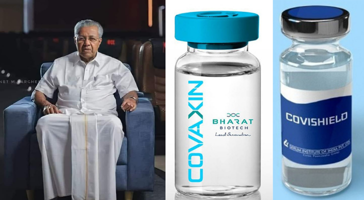 Kerala government has decided to buy one crore doses of Covid vaccine