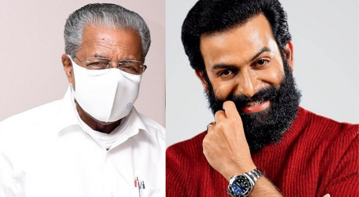 CM Pinarayi Vijayan has lashed out at the cyberattack directed against actor Prithviraj