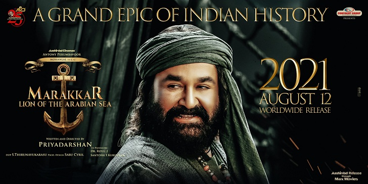 Release date of Marakkar announced, need your prayers and support, says Mohanlal