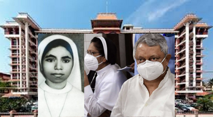 HC seeks state govt stand on plea to quash parole to convicts in Sister Abhaya murder case