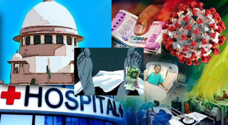 """Hospitals Of Becoming """"Money Minting Machines""""; """"Let Such Hospitals Be Closed"""" says SC"""