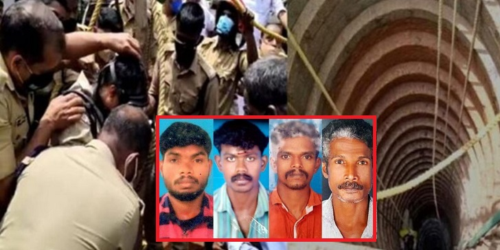 Four die of suffocation while cleaning well in Kundara, one staff of fire force collapses