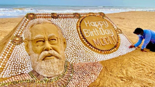 Prime Minister Modi turns 71; president, ministers extend wishes