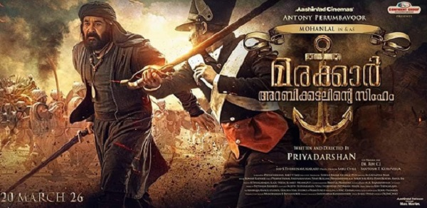 Marakkar for OTT release, talks with Amazon; theatre owners against decision, says Liberty Basheer