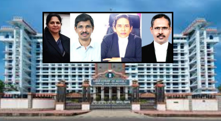 Four judicial officers appointed as Kerala HC judges