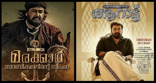 Marakkar and Arattu getting ready for release, theatres to open from Oct 25